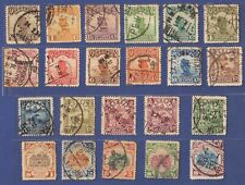 China 1913 Junk Series 1/2c-20 Dollars Complete Used.