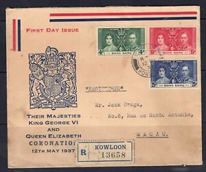 HONG KONG - 1977 CORONATION FIRST DAY COVER (2 SCANS)