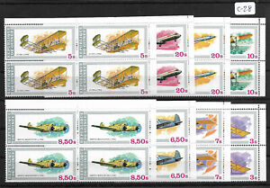 SMT, GUINEA: 1979, Mi 850/57 set in block of 4, MNH