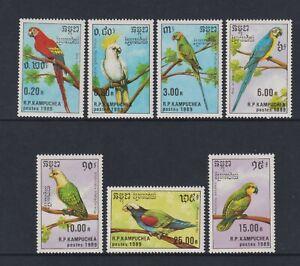 Kampuchea - 1989, Parrots, Birds set - MNH - SG 969/75