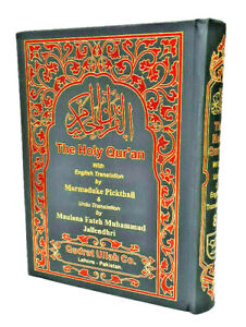 The Holy Quran ArabicText with English & Urdu Translation (QT-8)