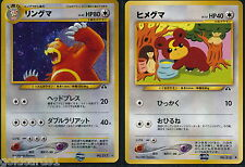 Pokémon Ursaring No. 217 Neo Entdeckung JAPANESE NM + Teddyursa