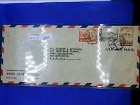 ICELAND 1947 Postal Cover - C21 C22 C25 Island Stamps, Iceland Postal History
