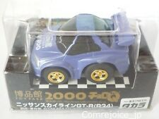 Choro Q TAKARA Limited Edition SKYLINE GT-R (R34) Purple NEW Pull Back Rare F/S