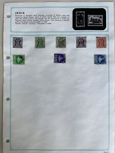 Eight Mixed Vintage Indian Postage Stamps Of Various Eras