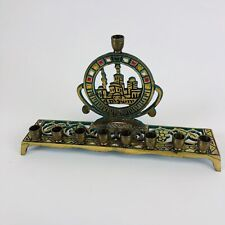 "Vintage Israel Brass Enamel Patina Menorah 4""X9"" Made In Israel 12 Tribes"