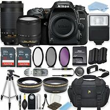 Nikon D7500 20.9 MP DSLR Camera (Black) with (2) Lenses + Accessory Bundle