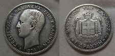 Greece silver 1 drachma 1873, much better than usual