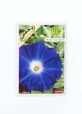 Japanese Morning Glory-Akatsuki No Umi-10 to 15 seeds grown for 2018 planting