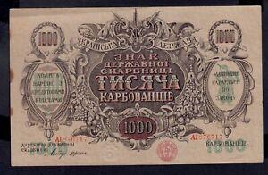 UKRAINE  1000  KARBOVANTSIV ( 1918 ) PICK # 35a  AU.
