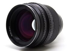 NEW DESIGN! Helios 40-2C 85mm f/1.5 lens for CANON, BRAND NEW!