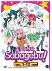 DVD Sabagebu ! (TV Vol. 1-12 End) Survival Game Club ! + free 1 anime