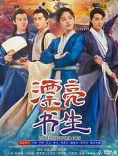 Taiwanese Drama - In A Class Of Her Own