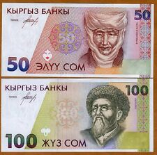 Set Kyrgyzstan, 50;100 Som, ND (1994), P-11-12, UNC > First Issue