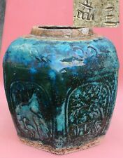 Antique Chinese Shiwan Pottery Stoneware Molded Hexagon Jar Turquoise Marked