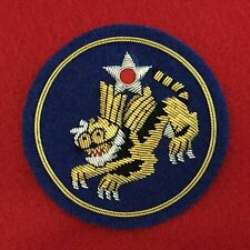 FLYING TIGERS Shoulder Patch - WWII - SILVER & GOLD BULLION