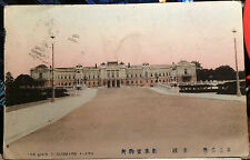 TOKYO JAPAN, Hand Colored Post Card, 1905-15 STREET SCENE, DEPOT, STATION