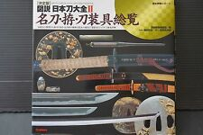 "JAPAN Zusetsu Nihontou Daizen 2 ""Encyclopedia of the Japanese Swords II"" (Book)"