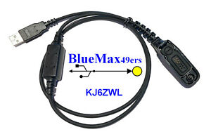 USB Programming Cable + Support Motorola XPR7550 XPR7550e XPR7580 PMKN4012B