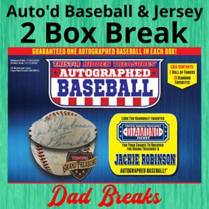 SAN FRANCISCO GIANTS signed TriStar baseball + autographed jersey 2 BOX BREAK
