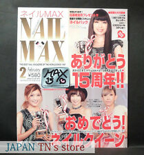 Japan 『NAIL MAX Feb. 2/2013』 Nail Art Catalog Nail Design Technic Magazine