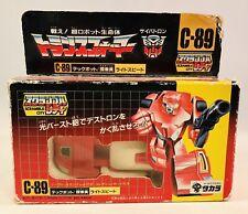 Transformers G1 Technobot LIGHTSPEED C-89 Takara Japan MIB Scramble City