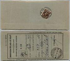 REGNO-Ricevuta postale Mod C. con 1 lira (marca da bollo 19)-Crotone 23.9.1942