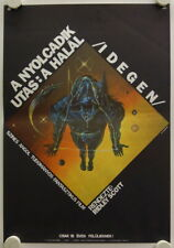 Alien original release hungarian halfsheet movie poster