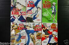 JAPAN novel: Prince of Tennis vol.1~6 Complete set