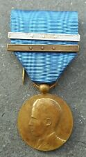 CONGO BELGE - FORCE PUBLIQUE: 1955/1960 - MEDAILLE DE SERVICE OR