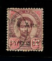 "1897 Siam King Chulalongkorn Surcharge 4a on 12a Type 1 Variety Level ""๔"" Used"