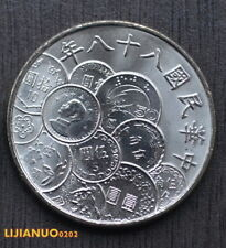 Asia Taiwan 10 Yuan 1999 Commemorative 50 Years Of New Taiwan Dollar Unc Coin A Great Variety Of Goods