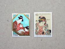 Japanese stamps Philatelic Expo Mint 2v 1986 &91 art Kunisada woman letter