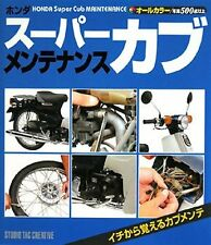 HONDA SUPER CUB Perfect Maintenance Book 2008 Japan Bike book