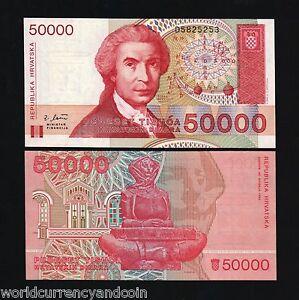 CROATIA 50000 50,000 DINARA P26 1993 100 Pcs Lot Full Bundle GEOMETRIC UNC NOTE