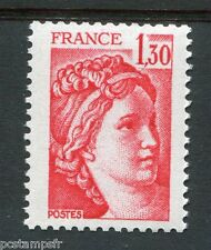 FRANCE 1979, timbre 2059b, type SABINE, VARIETE GOMME TROPICALE, MNH STAMP