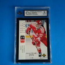 1994 UPPER DECK # 5 PAUL KARIYA NHL RC WORLD JUNIOR ALUMNI KSA 9 MINT