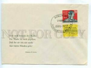 272847 DDR East Germany 1958 year Johannes Becher FDC