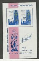 Brazil, Postage Stamp, #1060a Sheet Mint NH, 1967 Christmas