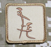 CHINESE HEAD SYMBOL USA ARMY BADGE MORALE DESERT VELCRO® BRAND FASTENER PATCH