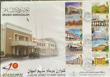 ASEAN 40th Anniversary 2007 Joint Issue Landmarks:  Brunei  FDC