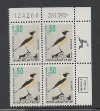 ISRAEL 1.50 Songbirds Plate Block Stamp Definitive Bird Black Eared Wheatear