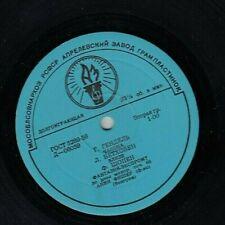 Annie Fisher - Chaconne / Elise / Fantasy Impromptu / Carnival //USSR/LP