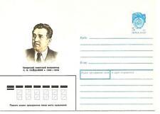 Russia - Postal Stationery 1979 y - Tatar - composer Saidashev