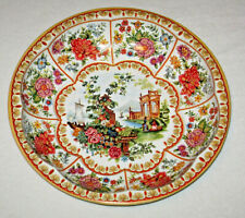 1971 Daher Ware England Tin Fruit Bowl Old Harbor Scene with Floral Decorations