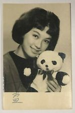 upp11 Vintage Hong Kong Movie Actress Fang Ying 方盈 Real Photo with Autograph