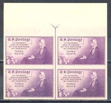 US Stamp (L2452) Scott# 754, Mint NH, Nice Vertical Line Block, Arrow, Margin