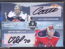 2017 Sereal KHL Gold Gagarin Cup Dual Signatures Ilya Samsonov/Viktor Fasth 1/1