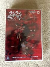 Samurai Champloo Complete DVD 2007 7-Disc Set VOLS. 1-7 Box Set NB DAMAGED CASE