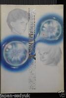 JAPAN Xenosaga Episode II Jenseits von Gut und Bose ManiaX (Book)